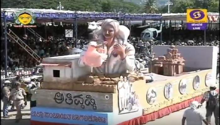 ಮೈಸೂರು ದಸರಾ ಮಹೋತ್ಸವದಲ್ಲಿ ಮಿಂಚಿದ ಸ್ಥಬ್ದ ಚಿತ್ರಗಳು