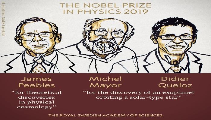 ಜೇಮ್ಸ್ ಪೀಬಲ್ಸ್ ಸೇರಿ ಮೂವರಿಗೆ 2019ರ ಭೌತಶಾಸ್ತ್ರದ ನೊಬೆಲ್ ಪ್ರಶಸ್ತಿ