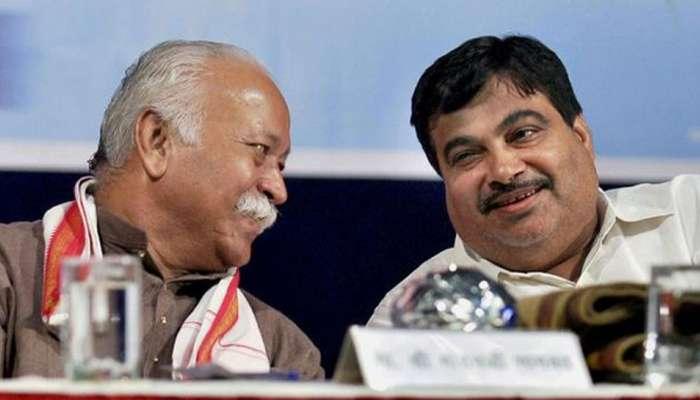 'ಮಹಾ' ಸರ್ಕಾರ: ಮೋಹನ್ ಭಾಗವತ್ ಭೇಟಿಯಾಗಲಿರುವ ನಿತಿನ್ ಗಡ್ಕರಿ