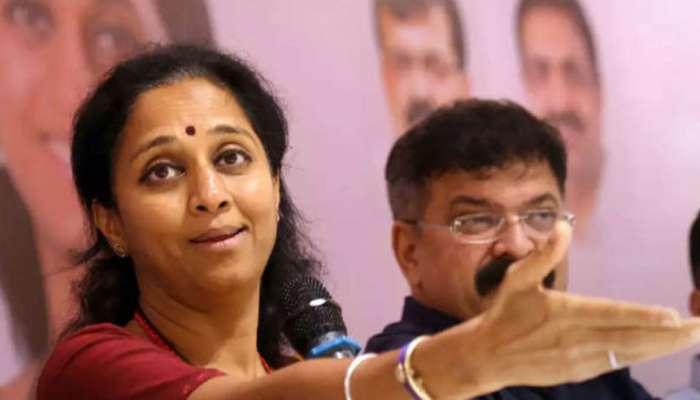 'ಜೀವನದಲ್ಲಿ ಯಾರನ್ನು ನಂಬುವುದು';  ಶರದ್ ಪವಾರ್ ಪುತ್ರಿಯ WhatsApp ಸ್ಟೇಟಸ್
