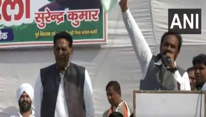 VIDEO: ಕಾಂಗ್ರೆಸ್ ರ್ಯಾಲಿಯಲ್ಲಿ ಪ್ರತಿಧ್ವನಿಸಿದ 1 ಘೋಷಣೆಯಿಂದಾಗಿ ಮುಜುಗರ!