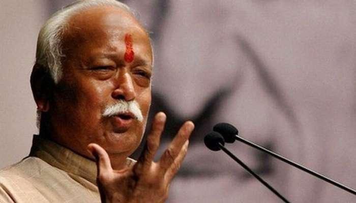 ಸಂಘದ ಪ್ರಕಾರ ದೇಶದ 130 ಕೋಟಿ ಜನರೂ ಹಿಂದೂ ಸಮಾಜದವರು: ಮೋಹನ್ ಭಾಗವತ್