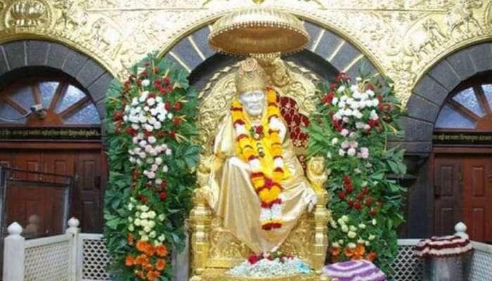 ಶಿರಡಿ ಶ್ರೀಸಾಯಿಬಾಬಾ ದರ್ಶನಕ್ಕೆ ಹೋಗಬೇಕೆ? ಮೊದಲು ಈ ಸುದ್ದಿ ಓದಿ