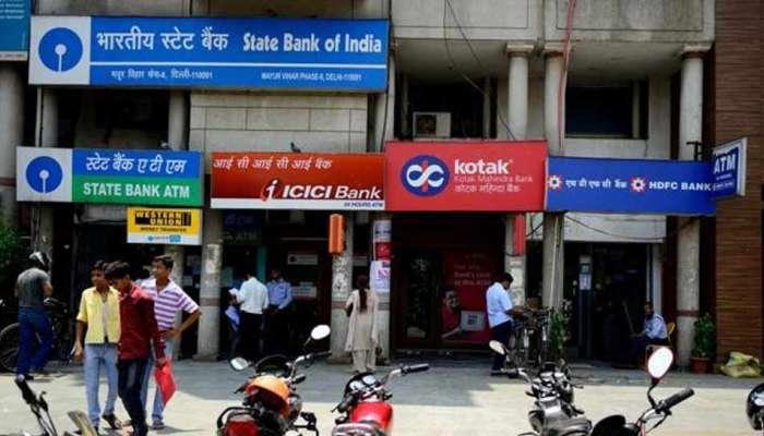 ಮುಂದಿನ 3 ದಿನಗಳವರೆಗೆ ಬಂದ್ ಆಗಲಿವೆ BANK