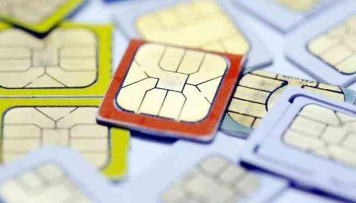ಶೀಘ್ರವೇ ನಿಮ್ಮ ಮೊಬೈಲ್ SIM Card, MicroSD ಕಾರ್ಡ್ ಕೂಡ ಆಗಲಿದೆ
