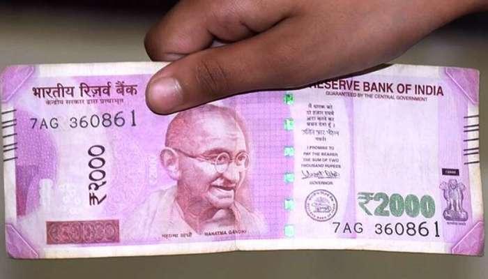 BIG NEWS:₹2000 ನೋಟಿನ ಕುರಿತು ಹೊರಬಂದಿದೆ ಮತ್ತೊಂದು ಬಿಗ್ ನ್ಯೂಸ್