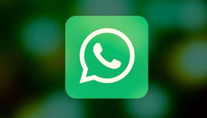 Alert...! Lockdown ಮಧ್ಯೆ ನಿಮ್ಮ WhatsApp ಖಾತೆ ಹ್ಯಾಕ್ ಆಗುವ ಸಾಧ್ಯತೆ