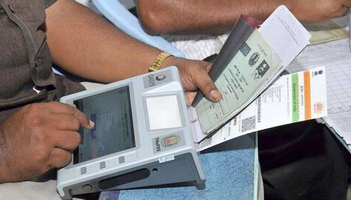 Aadhaar ಕಾರ್ಡ್ ಧಾರಕರಿಗೆ ಭಾರಿ ನೆಮ್ಮದಿಯ ಸುದ್ದಿ ಪ್ರಕಟಿಸಿದ UIDAI