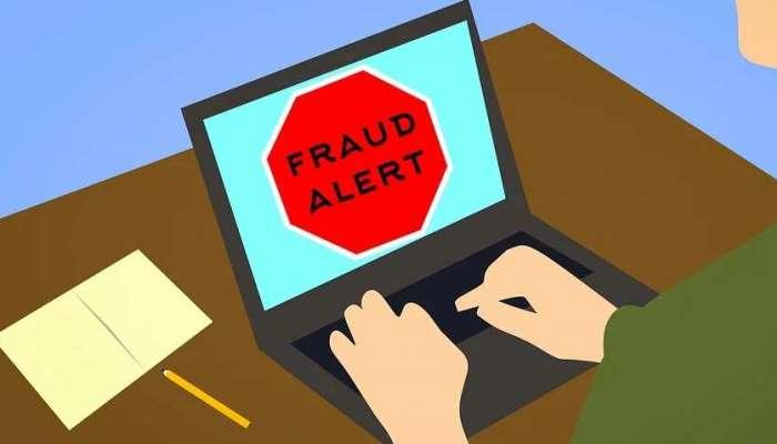 Alert...! e-Mail ಮೂಲಕ ನಡೆಸಲಾಗುತ್ತಿರುವ ಈ Fraud ನಿಮಗೆ ತಿಳಿದಿದೆಯೇ?