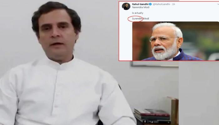 ಪ್ರಧಾನಿ Narendra Modi ಅವರನ್ನು 'Surender' Modi ಎಂದು ಕರೆದು ಪೇಚಿಗೆ ಸಿಲುಕಿದ Rahul Gandhi