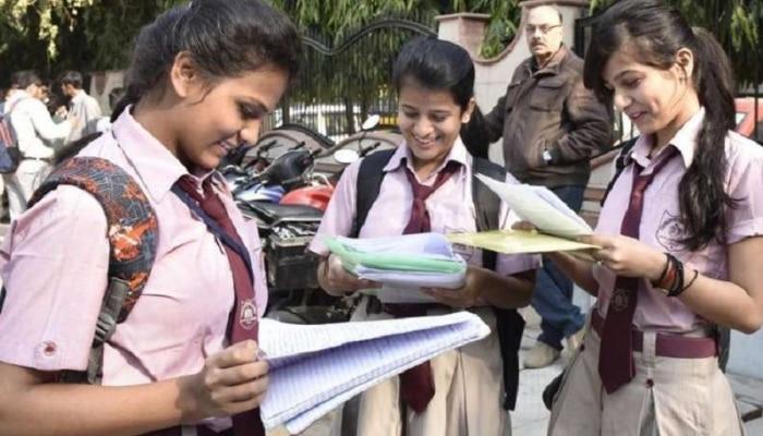 CBSE ವಿದ್ಯಾರ್ಥಿಗಳಿಗೊಂದು ನೆಮ್ಮದಿಯ ಸುದ್ದಿ, ಶೇ.30 ರಷ್ಟು ಕಡಿಮೆಯಾಯ್ತು 9 ರಿಂದ 12ನೇ ತರಗತಿಯ Syllabus