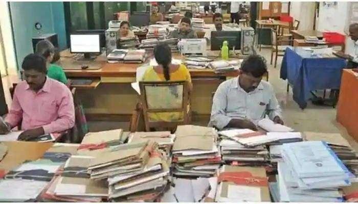 ಸರ್ಕಾರಿ ನೌಕರರಿಗೆ ನೆಮ್ಮದಿಯ ಸುದ್ದಿ ನೀಡಿದ Modi Govt