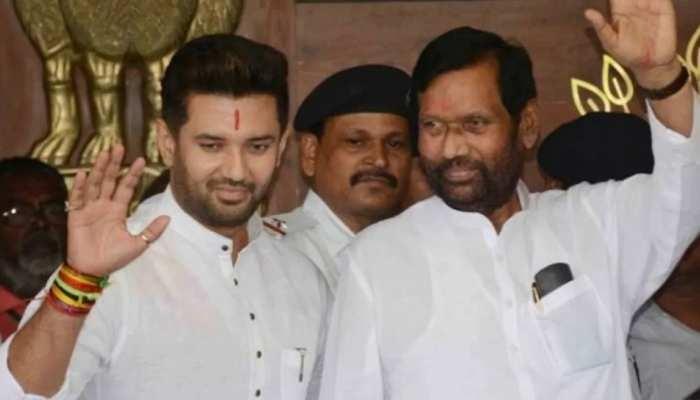 Bihar Election: NDA ಇಬ್ಭಾಗ, ನಿತೀಶ್ ನೇತೃತ್ವದಲ್ಲಿ ಚುನಾವಣೆ ಎದುರಿಸಲು LJP ನಕಾರ