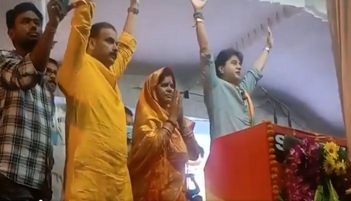 Viral Video: ಹಸ್ತಕ್ಕೆ ಮತ ಹಾಕಿ ಎಂದ ಬಿಜೆಪಿ ನಾಯಕ ಜ್ಯೋತಿರಾದಿತ್ಯ ಸಿಂಧಿಯಾ...!