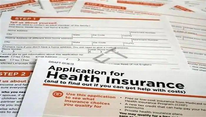 ಈ ಪ್ಲಾನ್ ಅಡಿ ಕುಟುಂಬದ 15 ಸದಸ್ಯರಿಗೆ ಸಿಗುತ್ತೆ Health Insurance Cover