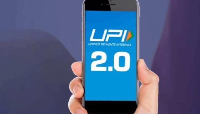 ಈ ದಿನದಿಂದ UPI ವ್ಯವಹಾರ ದುಬಾರಿಯಾಗಲಿದೆ, Extra Charge ನೀಡಬೇಕಾಗಲಿದೆ