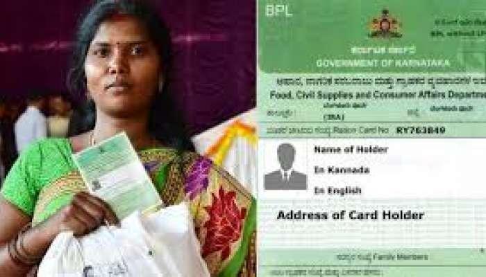 9 states successfully completes 'one nation one ration card' reform | ಕರ್ನಾಟಕ ಸೇರಿ 9 ರಾಜ್ಯಗಳಲ್ಲಿ 'ಒನ್ ನೇಶನ್ ಒನ್ ರೇಷನ್ ಕಾರ್ಡ್' ಜಾರಿ! Karnataka News in Kannada