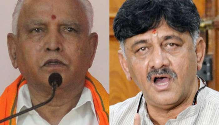 D.K.Shivakumar: 'ಏಳು ಜನ್ಮ ಎತ್ತಿದರೂ ಕರ್ನಾಟಕ ಕಾಂಗ್ರೆಸ್ ಮುಕ್ತ ರಾಜ್ಯ ಮಾಡಲಾಗುವುದಿಲ್ಲ'