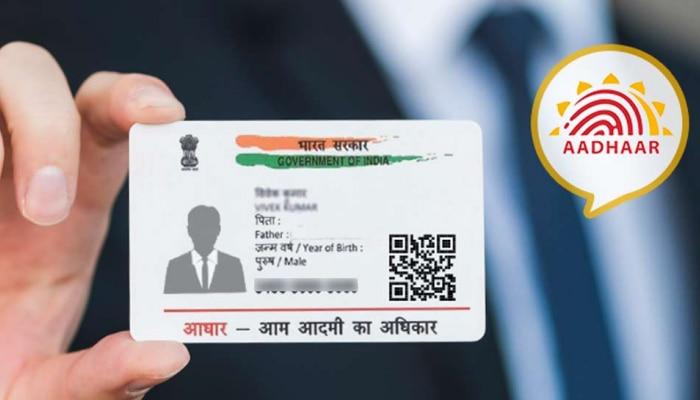 Aadhaar Card Photo Update - ಈ ಎರಡು ವಿಧಾನಗಳಿಂದ Aadhaar Cardನಲ್ಲಿನ ಭಾವಚಿತ್ರ ಬದಲಾಯಿಸಿ
