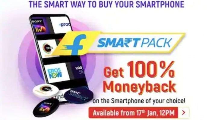 Flipkart Smart Pack Offer: ಎಲ್ಲ Smartphoneಗಳ ಖರೀದಿ ಮೇಲೆ ಸಿಗುತ್ತಿದೆ 100% ಕ್ಯಾಶ್ ಬ್ಯಾಕ್, ಏನಿದು ವಿಶೇಷ ಆಫರ್ ?