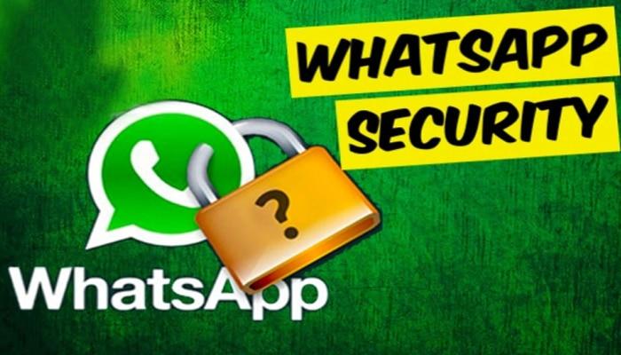 WhatsApp Feature: ವಾಟ್ಸ್ ಆಪ್ ನಲ್ಲಿ ಫಿಂಗರ್ ಪ್ರಿಂಟ್  ಲಾಕ್ ಅಳವಡಿಸುವುದು ಹೇಗೆ ?