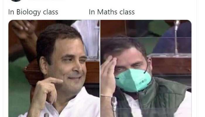 Rahul Gandhi : ಬಜೆಟ್ ವೇಳೆ ರಾಹುಲ್ ಎಕ್ಷ್ ಪ್ರೆಷನ್: ಟ್ರೋಲಿಗರಿಗೆ ಆಹಾರವಾದ ಕಾಂಗ್ರೆಸ್ ನಾಯಕ!