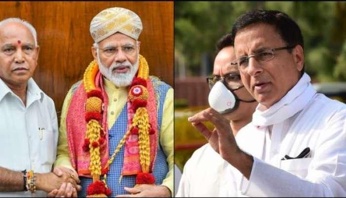 Randeep Singh Surjewala: 'ಸಿಎಂ ಸ್ಥಾನಕ್ಕೆ ರಾಜೀನಾಮೆ ನೀಡಿ, ರಾಜ್ಯದ ಮಾನ ಉಳಿಸಿ'