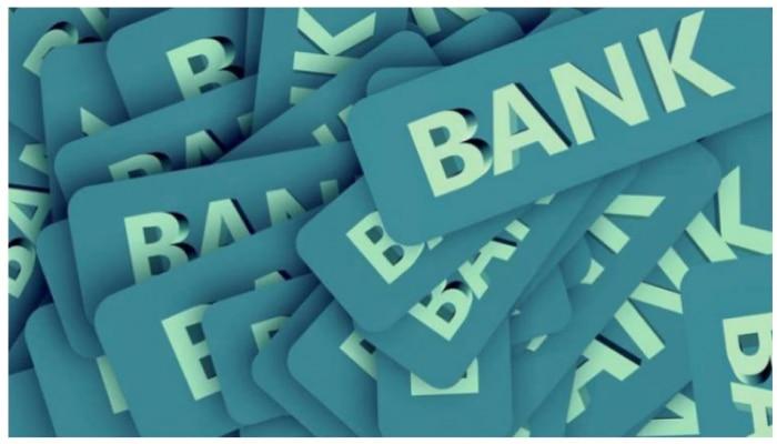 Bank privatization : 4 ಸರ್ಕಾರಿ ಸ್ವಾಮ್ಯದ ಬ್ಯಾಂಕುಗಳ ಖಾಸಗೀಕರಣ : ಶೀಘ್ರವೇ ಫೋಷಣೆ ಸಾಧ್ಯತೆ