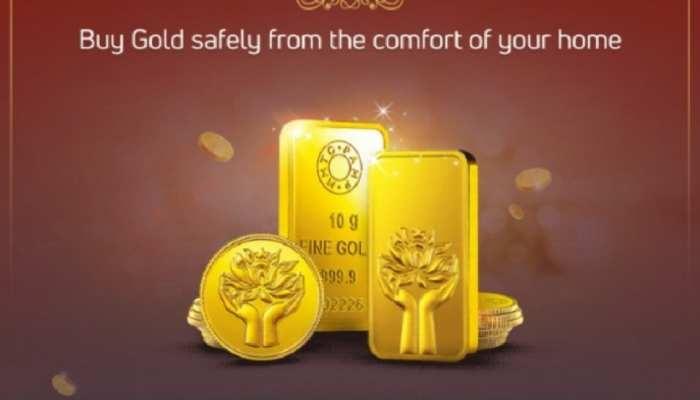 Investment In Digital Gold - ಡಿಜಿಟಲ್ ಚಿನ್ನದಲ್ಲಿ ಹೂಡಿಕೆ ಮಾಡುವ ಮೊದಲು ಈ ಪೇಚು ತಿಳಿದುಕೊಳ್ಳಿ