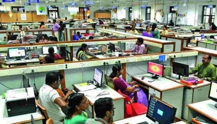 ಸರ್ಕಾರಿ ನೌಕರರಿಗೆ ಗುಡ್ ನ್ಯೂಸ್: ಏಪ್ರಿಲ್ 1 ರಿಂದ DA, HRA ಬದಲಾವಣೆ..!
