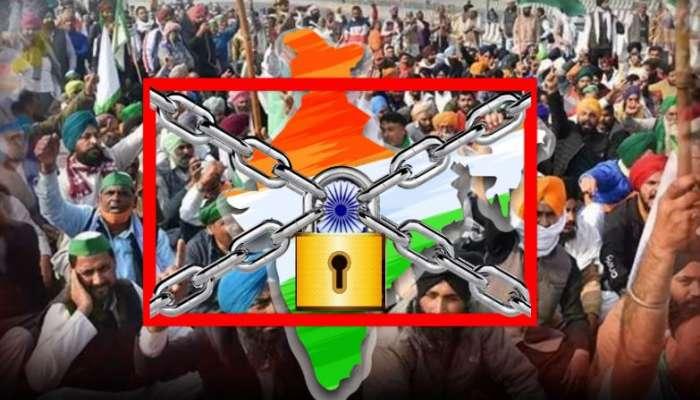 Bharat Bandh: ಫೆ.26ಕ್ಕೆ 'ಸಾರಿಗೆ ಸಂಘಟನೆ'ಗಳಿಂದ 'ಭಾರತ್ ಬಂದ್'ಗೆ ಕರೆ..!