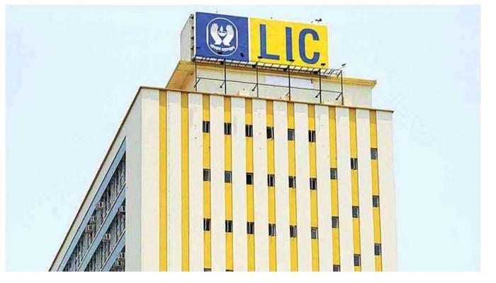 LIC Policy : ಕಡಿಮೆ ಹೂಡಿಕೆ ಅಧಿಕ ಲಾಭ,  ಬಂದಿದೆ ಎಲ್ಐ ಸಿಯ ಹೊಸ ಪಾಲಿಸಿ ಬಿಮಾ ಜ್ಯೋತಿ
