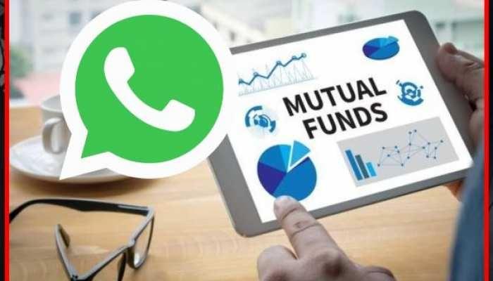 WhatsApp ಮೂಲಕ SIP ಹೂಡಿಕೆ, UTI MFನಿಂದ ಹೊಸ ಸೇವೆ ಬಿಡುಗಡೆ