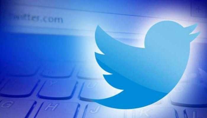 Twitter rules- ಕರೋನಾ ಲಸಿಕೆ ಬಗ್ಗೆ ವದಂತಿ ಹರಡಿದರೆ ಹುಷಾರ್