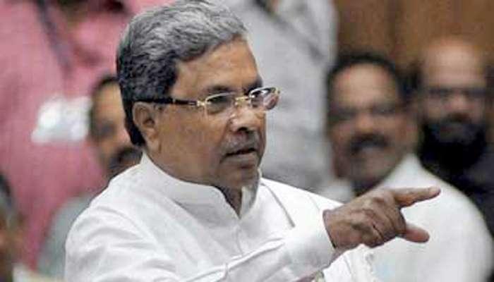 Karnataka Budget 2021: ಬಜೆಟ್ ಕುರಿತು ಸಿದ್ದರಾಮಯ್ಯ ಹೇಳಿದ್ದೇನು?