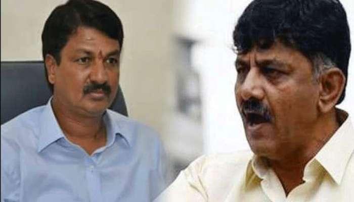 DK Shivakumar: 'ರಮೇಶ್ ಜಾರಕಿಹೊಳಿಗೆ ಡಿಚ್ಚಿ ಹೊಡೆದ ಡಿಕೆಶಿ'