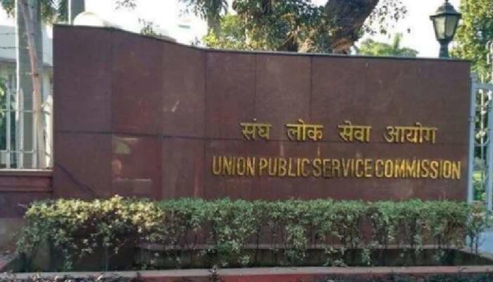 UPSC Recruitment : ಕೇಂದ್ರ ಲೋಕಸೇವಾ ಆಯೋಗದಲ್ಲಿ ಉದ್ಯೋಗವಕಾಶ..! ಇಲ್ಲಿದೆ ಅಗತ್ಯ ಮಾಹಿತಿ