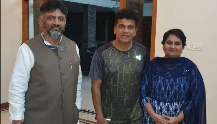 Geetha Shivarajkumar: 'ಜೆಡಿಎಸ್'ಗೆ ಮತ್ತೊಂದು ಬಿಗ್ ಶಾಕ್: ಡಿಕೆಶಿ ಭೇಟಿಯಾದ ಶಿವರಾಜ್ ಕುಮಾರ್ ಪತ್ನಿ!