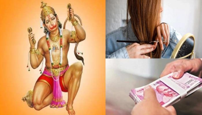 Tuesday Tips : ಮಂಗಳವಾರ ತಪ್ಪಿಯೂ  ಈ 5 ಕೆಲಸಗಳನ್ನು  ಮಾಡ್ಬೇಡಿ..!
