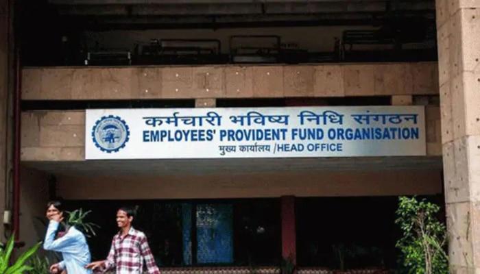 EPFO update : ಕೆಲಸ ಬದಲಾಯಿತೆಂದು ಪಿಎಫ್ ವಿತ್ ಡ್ರಾ ಮಾಡಿದರೆ ಆಗಲಿದೆ ಭಾರೀ ನಷ್ಟ