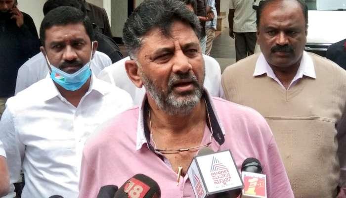 DK Shivakumar: 'ನನಗಿರುವುದು ಒಬ್ಬಳೆ ಹೆಂಡತಿ, ಒಂದೇ ಸಂಸಾರ'