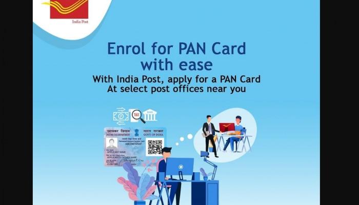 Post Office India: ಇನ್ಮುಂದೆ 'ಪೋಸ್ಟ್ ಆಫೀಸ್' ನಲ್ಲೂ ಮಾಡಿಸಬಹುದು 'ಪ್ಯಾನ್ ಕಾರ್ಡ್'..!
