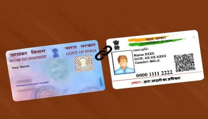 Aadhaar-PAN Link Deadline - ನಾಳೆ ಸಂಜೆಯ ಒಳಗೆ ಈ ಕೆಲಸ ಮುಗಿಸದಿದ್ದರೆ ಬೀಳುತ್ತೆ 10 ಸಾವಿರ ದಂಡ
