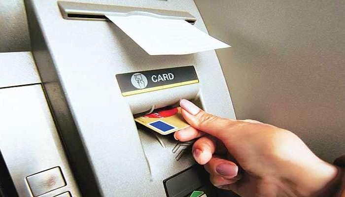 Debit-Credit ಕಾರ್ಡ್ ಇಲ್ಲದೆ ಎಟಿಎಂನಿಂದ ಹಣ ಹಿಂಪಡೆಯುವುದು ಹೇಗೆ?