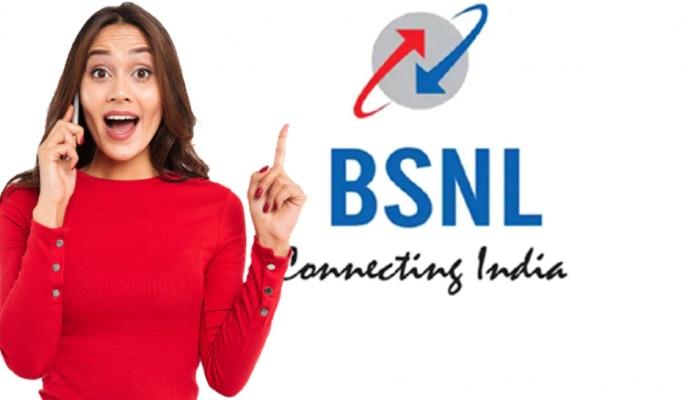 BSNL Plans : ಕೇವಲ 47 ಪ್ಲಾನ್ ನಲ್ಲಿ ಸಿಗಲಿದೆ unlimited calls ಜೊತೆ ಪ್ರತಿದಿನ 1 GB Data