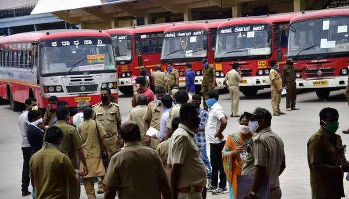 Bus strike: ಸಾರಿಗೆ ನೌಕರರ ಮುಷ್ಕರ; ನಾಳೆ ಸಂಬಂಧಪಟ್ಟ ಅಧಿಕಾರಿಗಳೊಂದಿಗೆ ಸಭೆ ಕರೆದ ಸಿಎಂ!