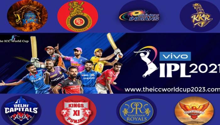 Jio IPL 2021 Recharge Plan : Jio ಬಳಕೆದಾರರಿಗೆ ಭರ್ಜರಿ ಆಫ಼ರ್ : ಈ ಪ್ಲಾನ್ ನಲ್ಲಿ ಫ್ರೀ ಯಾಗಿ ವೀಕ್ಷಿಸಬಹುದು IPL