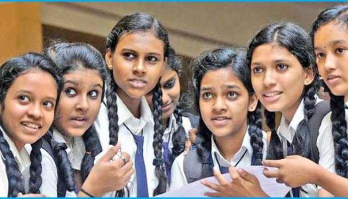 ICSE Board cancels class 10 Exams: ಐಸಿಎಸ್ಇ 10 ನೇ ತರಗತಿ ಪರೀಕ್ಷೆ ರದ್ದುಗೊಳಿಸಿ ಆದೇಶ..!