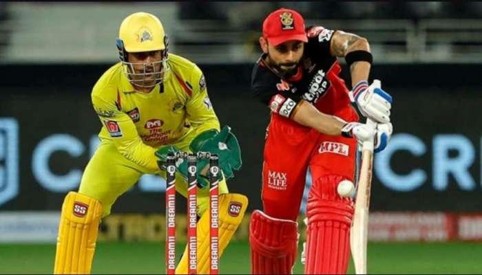 IPL 2021: RCB v/s CSK ಇಂದಿನ ಮ್ಯಾಚ್ ಡಿಟೈಲ್ಸ್ ಇಲ್ಲಿದೆ..!