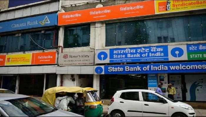 Bank Holiday : ಬ್ಯಾಂಕ್ ಕೆಲಸಗಳನ್ನ ಆದಷ್ಟು ಬೇಗ ಮುಗಿಸಿಕೊಳ್ಳಿ: ಮೇ ತಿಂಗಳಲ್ಲಿ 12 ದಿನ ಬ್ಯಾಂಕ್ ರಜೆ!